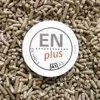 Mezinárodní standard ENplus